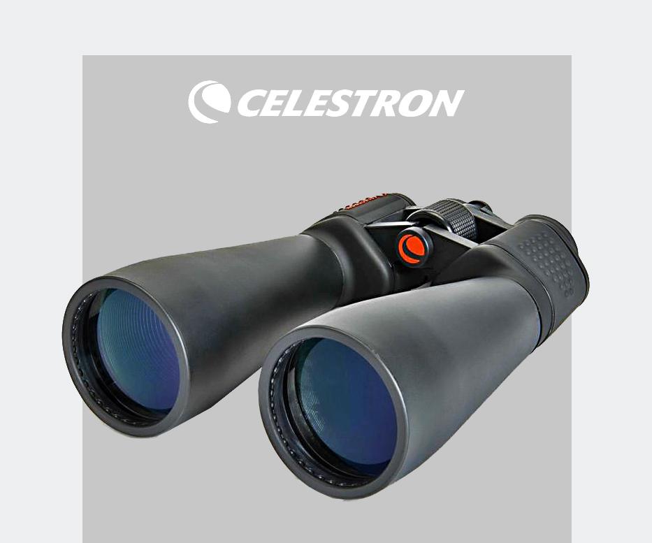 دوربین دوچشمی نجومی 1