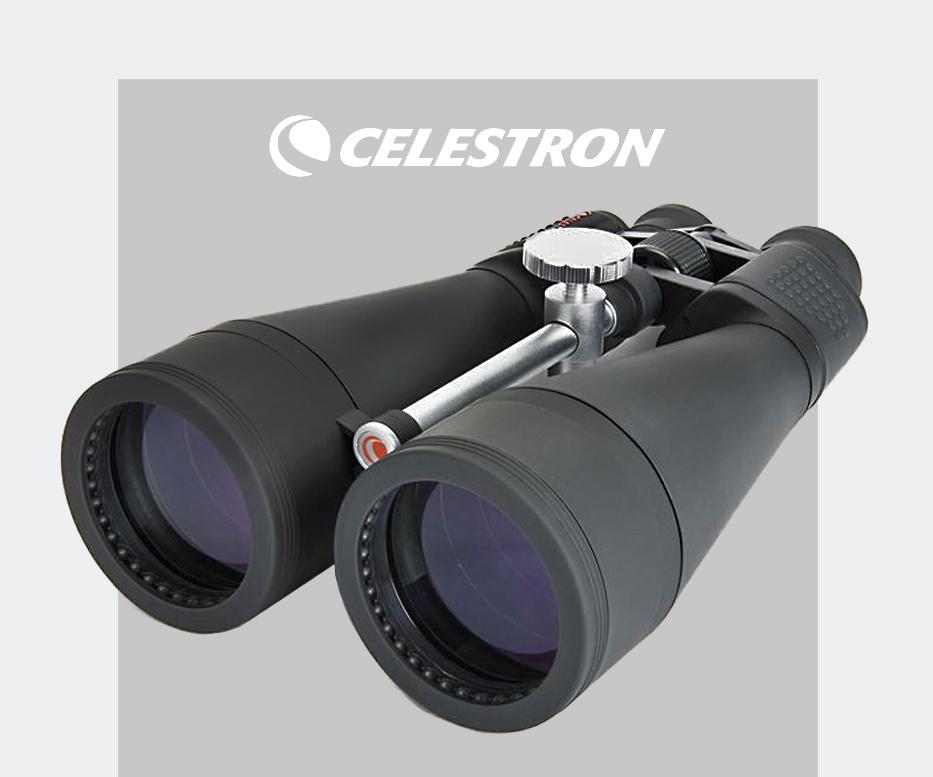 دوربین دوچشمی نجومی 2