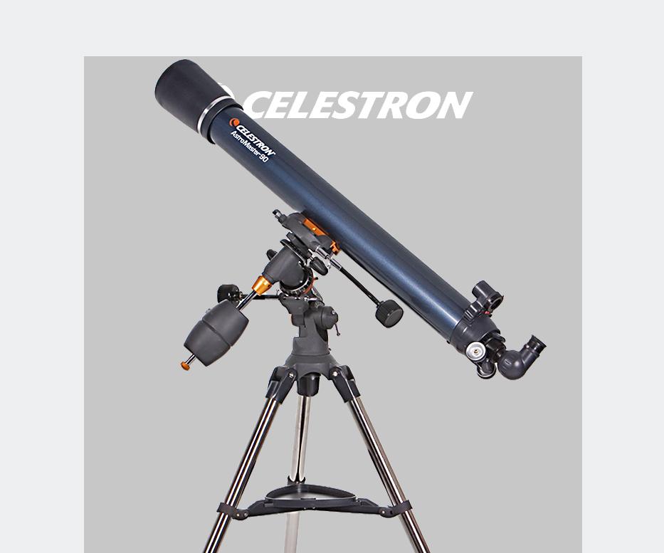 تلسکوپ آماتوری 2