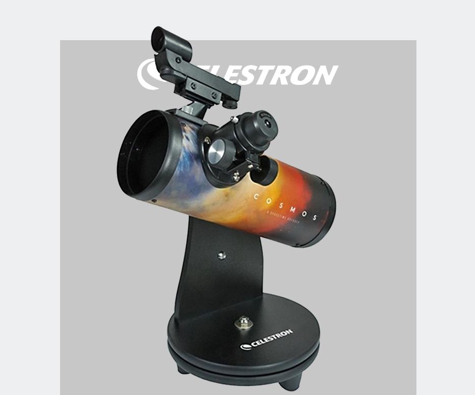 تلسکوپ کودکان2